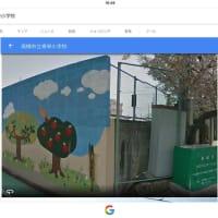 【大阪震度6弱】女子小学生が外壁の下敷きで死亡⇒倒壊した学校プールのブロック塀構造に大きな疑問。