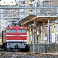 EF8195特集/配給列車(1)