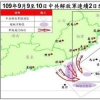 ☆台湾有事や国際的位置づけに関する決議や提言が相次ぐ