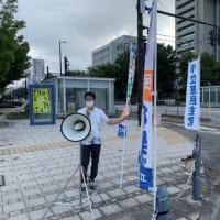 選択的夫婦別姓制度の実現を~富山駅北口で街頭演説~