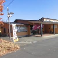 老人施設と温泉施設のセット売り物件水戸郊外