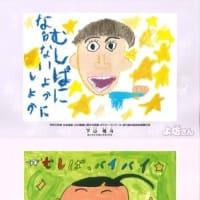 旭川歯科医師会2020カレンダー(2月)