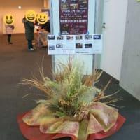 オト・ミライ VIVAG! GOSPEL EVENTsに参加しました。