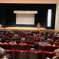 鶴岡市「読書で育つ想像の世界」講演