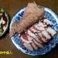 寛ぐ正月二日に食す昼、晩飯