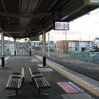 東武 武蔵嵐山駅