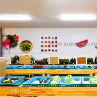 JA山形おきたま南陽愛菜館様 壁面装飾 !