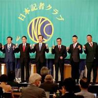 衆院選公示各党党首が第一声12日間の選挙戦スタート