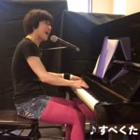 【プロモ動画完成!】弾き語りへの思いを語る!爆笑V・7/13(sat)「得能大輔生ピアノ弾き語りライブ+とくのうオープン」inラジレコ