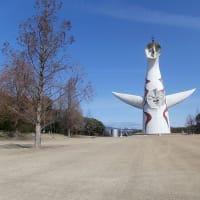 万博記念公園「アウトドアフェス2021」