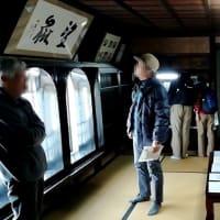 JR東海さわやかウォーキング 山岡鉄舟の命を助けた望嶽亭