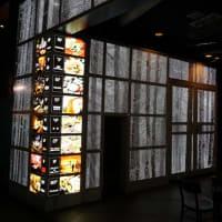 天空飲茶酒家@銀座 本場中国の料理を夜景が綺麗なお店で♪