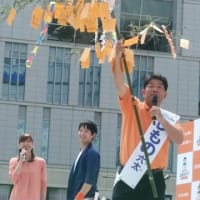 『#しもの六太』シモロック!七夕です。しものに叶えて欲しい願いが一杯です。 #しもの六太 #福岡選挙区 #参院選