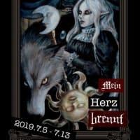 Mai Aimheart 個展 -Mein Herz brennt -マイ・エイムハート  個展 2019.7.5〜7.13