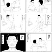 マンガ・1ページ・『もしもピアノが弾けたなら』