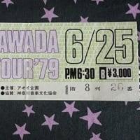 70年代~90年代のチケット整理整頓②