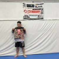 (月)キックボクシング初級&一般クラス