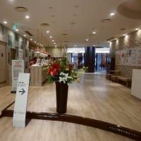 港北天然温泉ゆったりCOco(神奈川県横浜市)入浴体験記