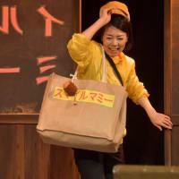 劇団芝居屋第37回公演「スマイルマミー・アゲイン」物語紹介第四場ー1