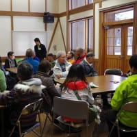 二つの国立公園を学ぶ Workshop