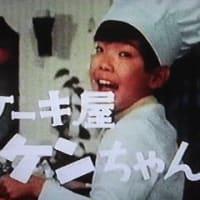 日本の子供たちが一番なりたい仕事は「パティシエ」?