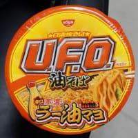 カップ麺3連発