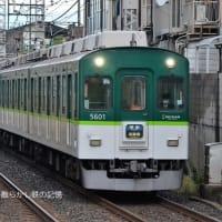 京阪 藤森(2020.10.18) 5551F 準急 淀屋橋行き