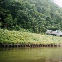 旅行記「はるかなる釧路湿原」 復刻しました。
