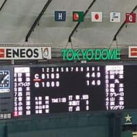 [434]巨人広島戦