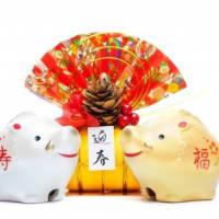 謹賀新年(金海)