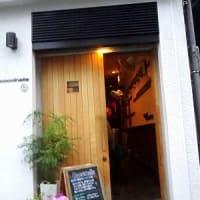 「青蜻蛉」(あおとんぼ)追って夕刻の博多へ 向かった先は「coccinelle」 【福岡】6/12
