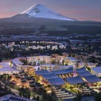 ☆リアルな富士を眺めてVR会議  「Woven City」の魅惑