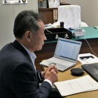 新型コロナウイルス感染症対策に係る知事と市長会、町村会との意見交換会&第19回「県と市町村との協議の場」