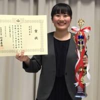 第51回東北農村青年会議で最優秀賞を受賞しました。