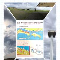 葛西海浜公園 西なぎさの「ビジターセンター」建設について