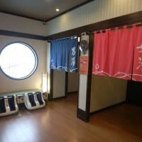 極楽湯 横浜芹が谷店(神奈川県横浜市)入浴体験記