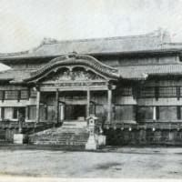 世界遺産・沖縄・首里城の炎上