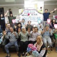 ☆98歳のお誕生日会☆