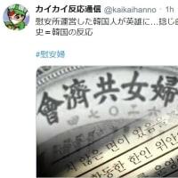 【文化人SP チェ・ソギョン 8/17】【チャンネル桜 討論会 8/17】【武田邦彦の「ホントの話。」 8/16】【深層NEWS 8/16】ほか