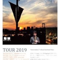 """""""Conversation 2 Tour 2019"""" 東北バージョン"""