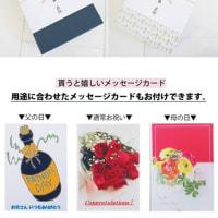 『オーガニックワイン』おすすめ「バレンタイン」ギフトセット!!