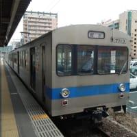 福島交通 7000系電車