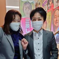 三原じゅん子厚生労働副大臣との面談