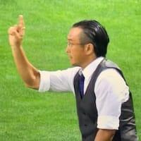 J1 浦和 vs 名古屋(DAZN)