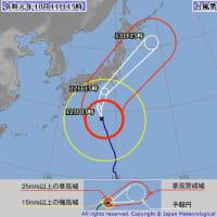 台風19号 ⑥