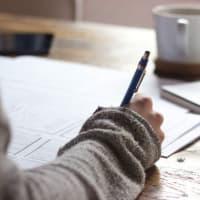 MUD教育検定:試験