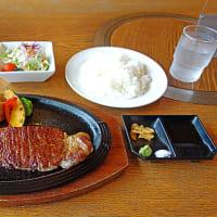 近江牛ステーキの至福ランチタイム レストラン岡崎