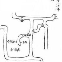 過路陰陽風水訣 ― 金鎖玉関 (部分通訳)