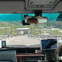 #0059 -'19. 嵯峨野から渡月橋を越えて桂離宮へ