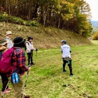 草津ハイキングイベントのお知らせその3